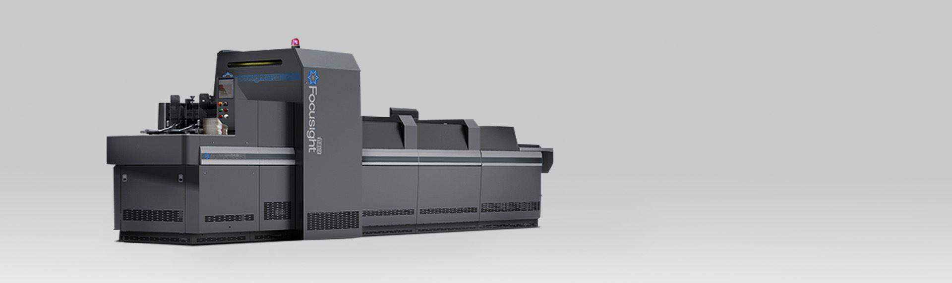 SSC设计-高速分色二维码检品机