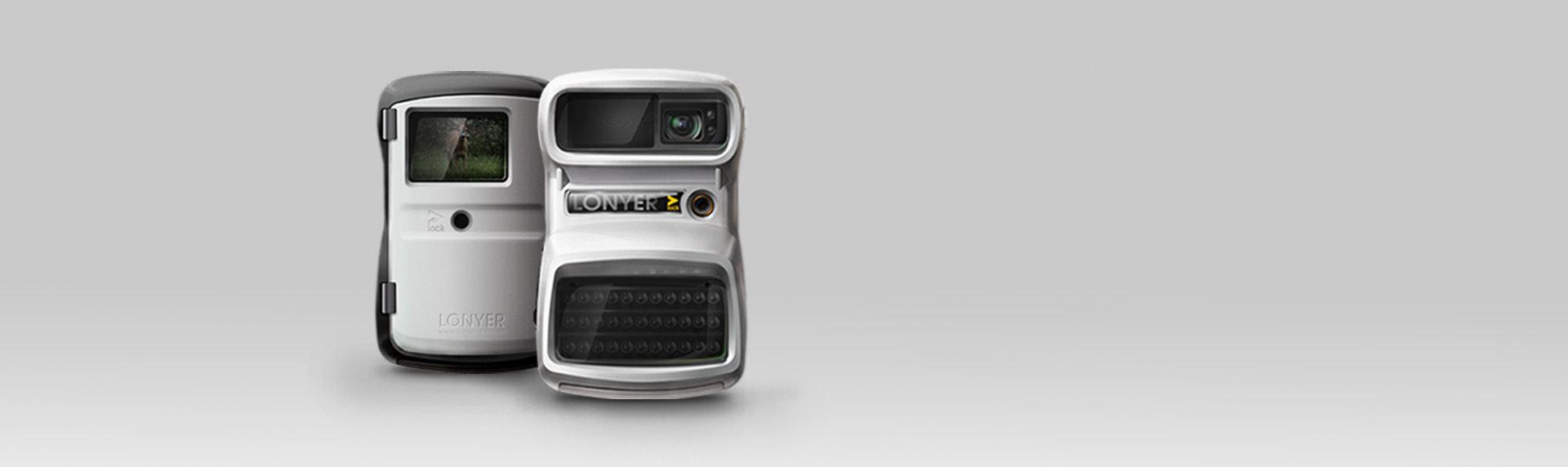 SSC设计-动物行踪捕捉仪