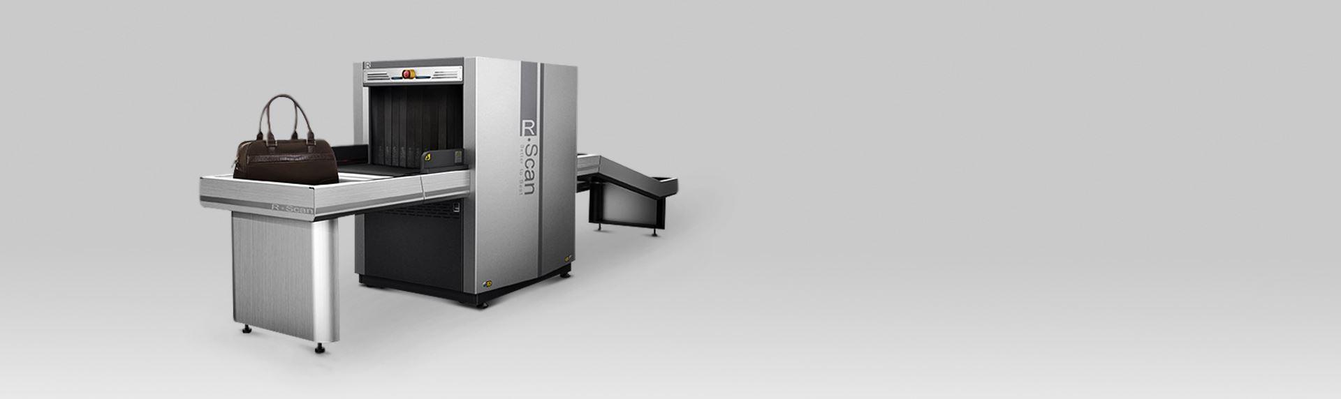 SSC设计-X射线安检机