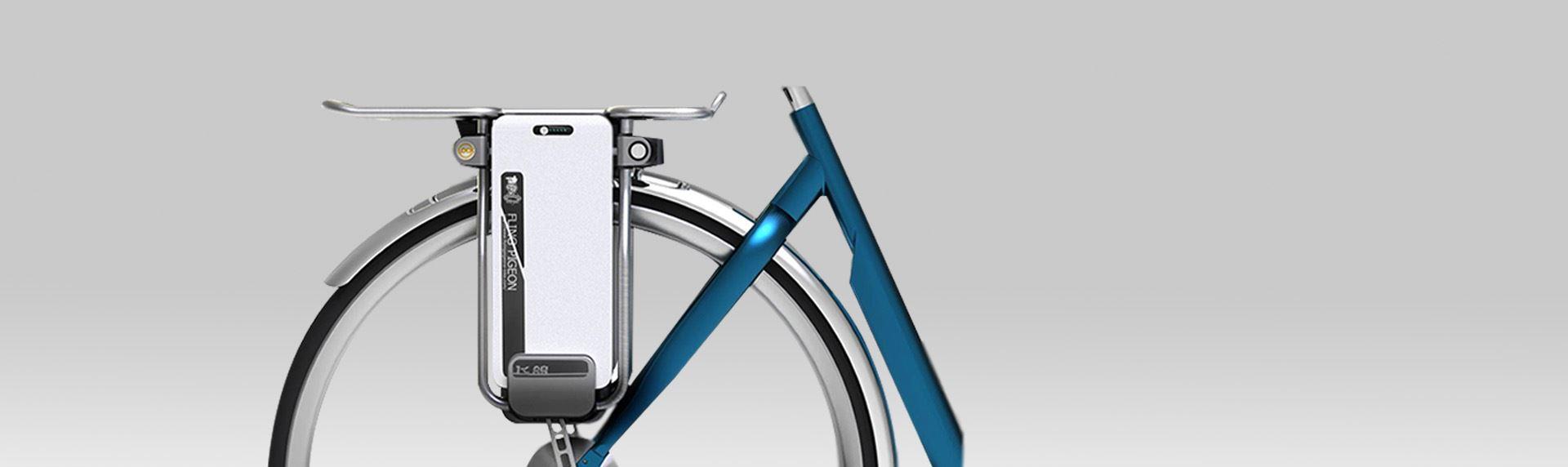 欧意设计-挎包式衣架锂电池
