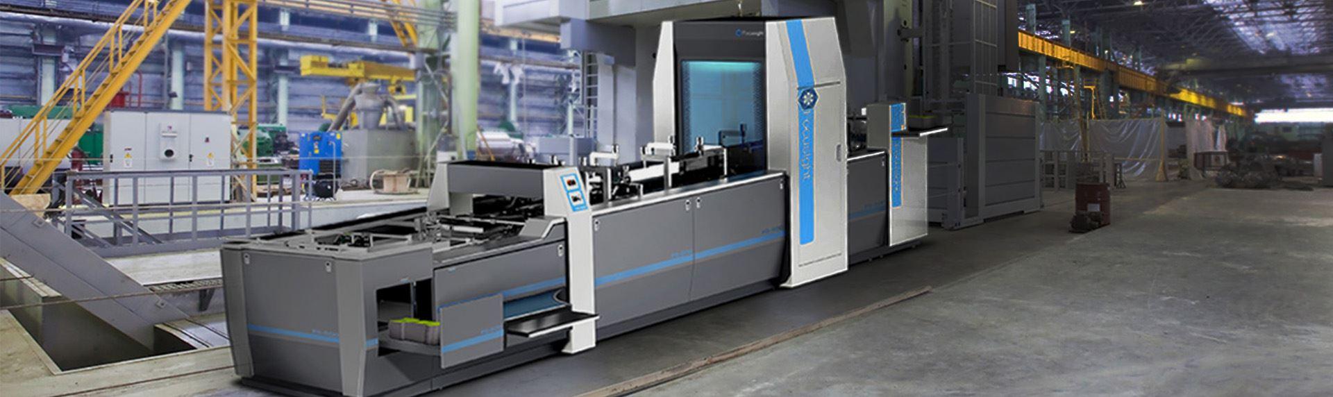 SSC设计-小单张印刷质量检测设备
