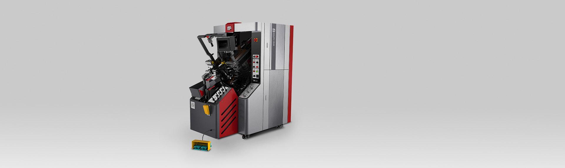 全球AU设计-电脑控制自动上胶前帮机
