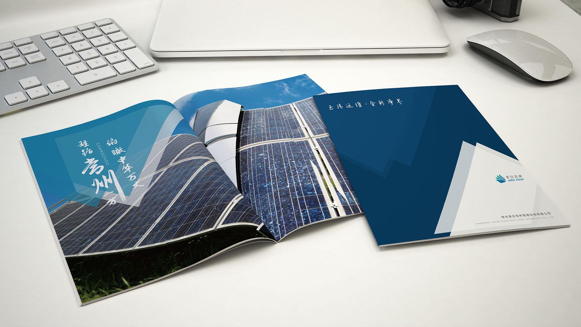 SSC设计-索拉克林画册设计