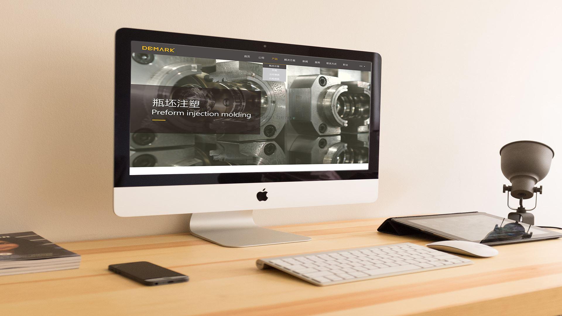 UJC设计-德玛克网站设计