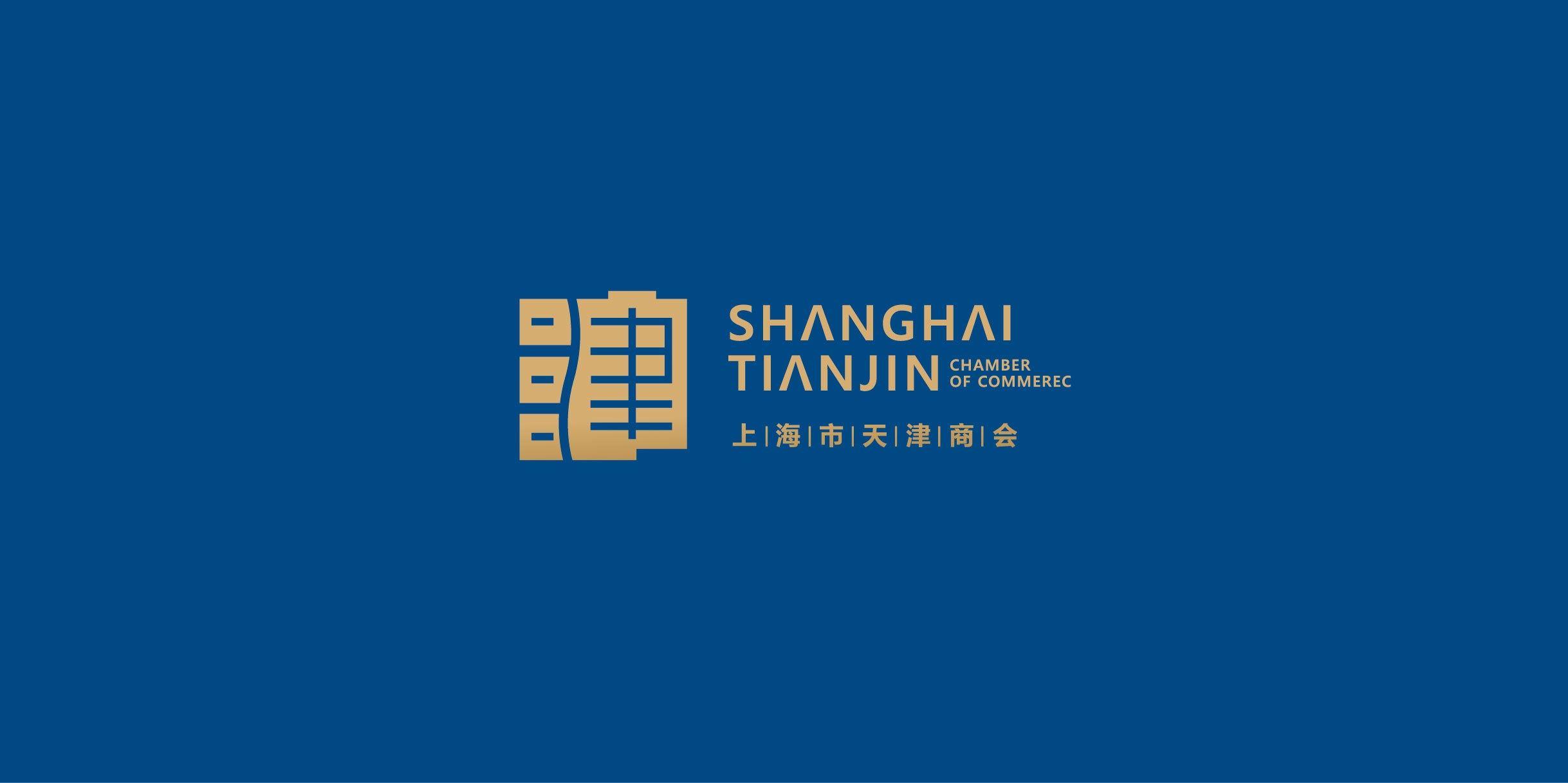 SSC设计-上海是半苦涩半微笑市天津商会ぷ