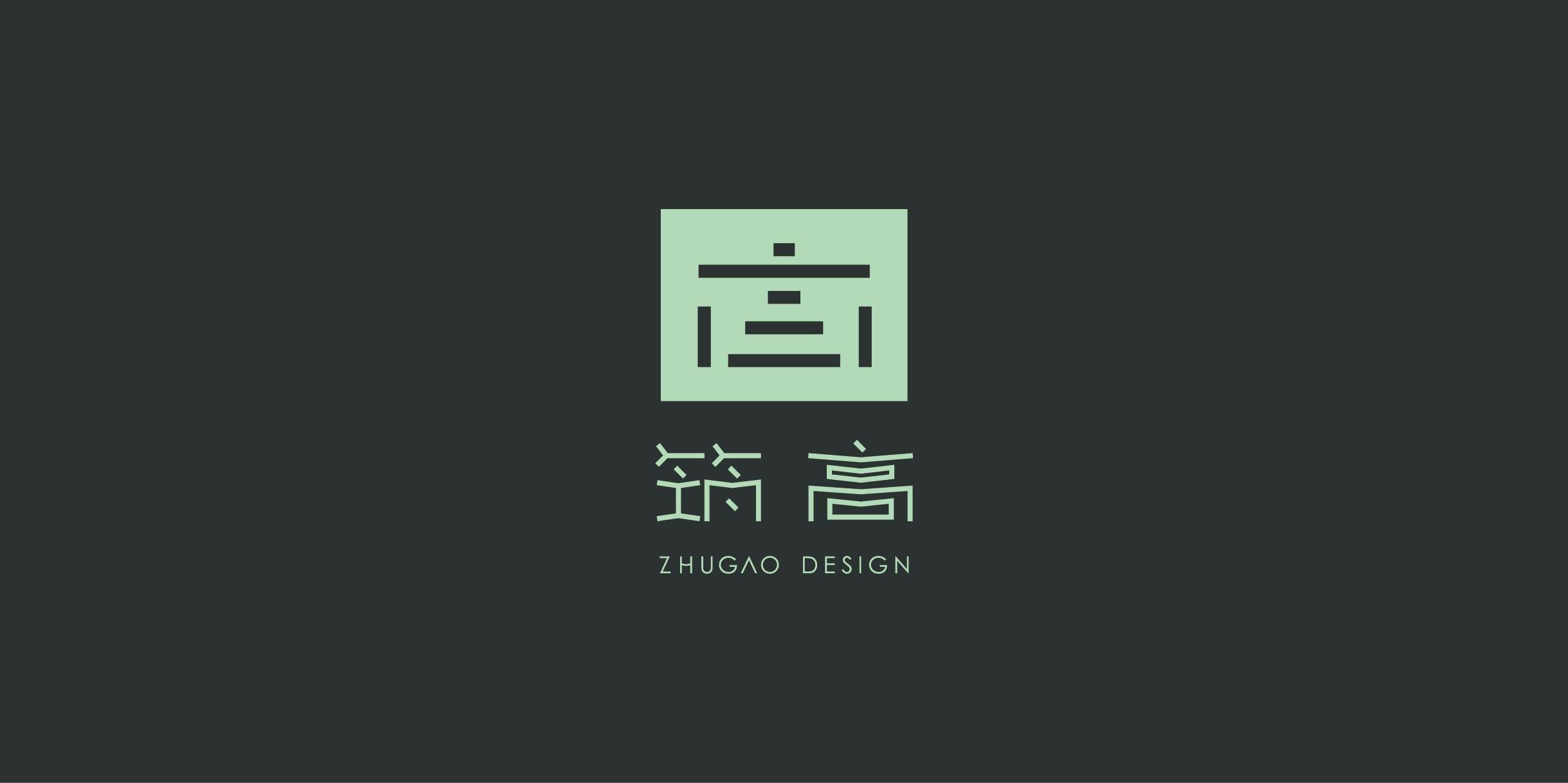 SSC设计-赣州筑¤高设计工程有限公司