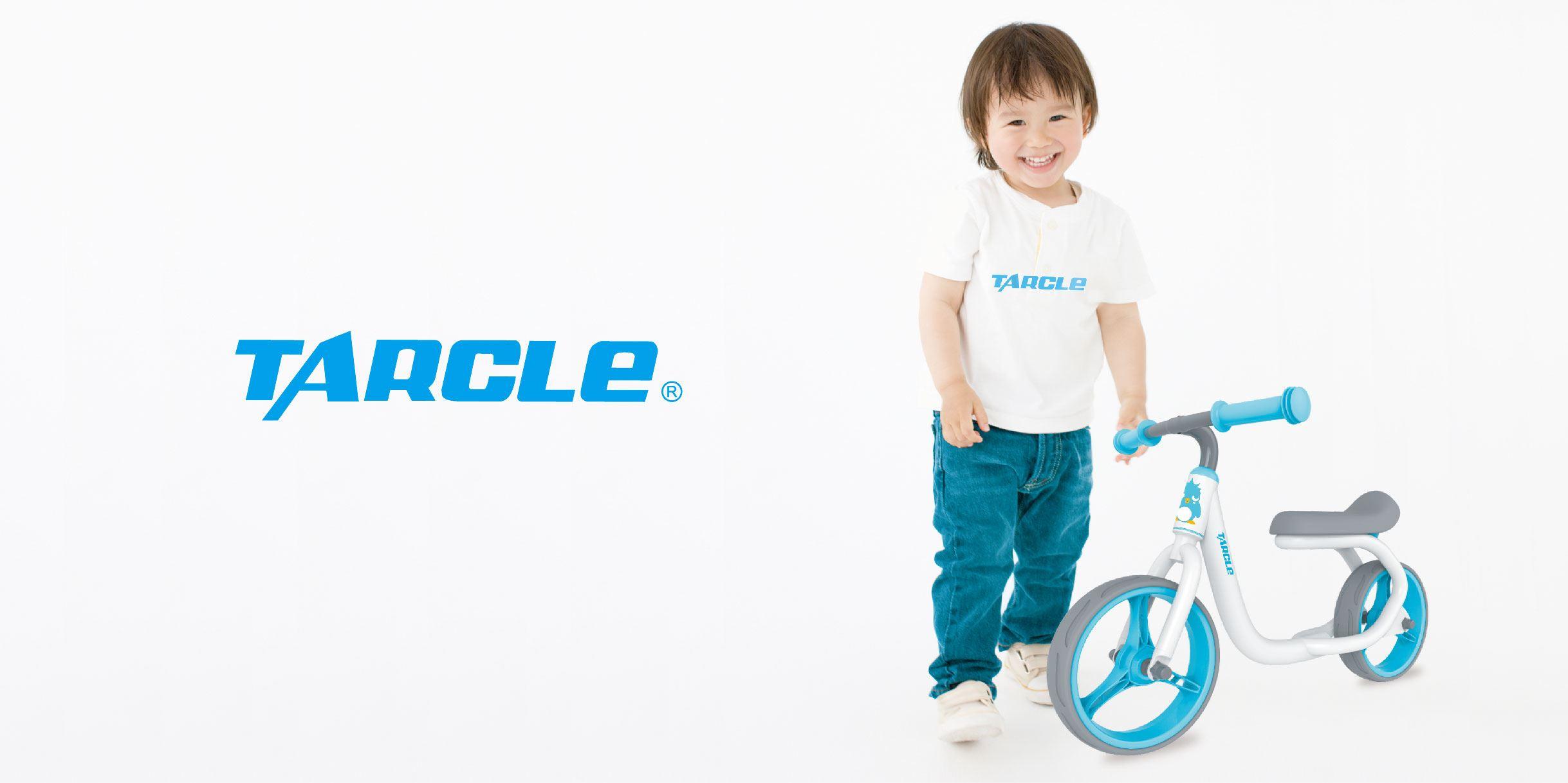 SSC设计-踏客logo设计