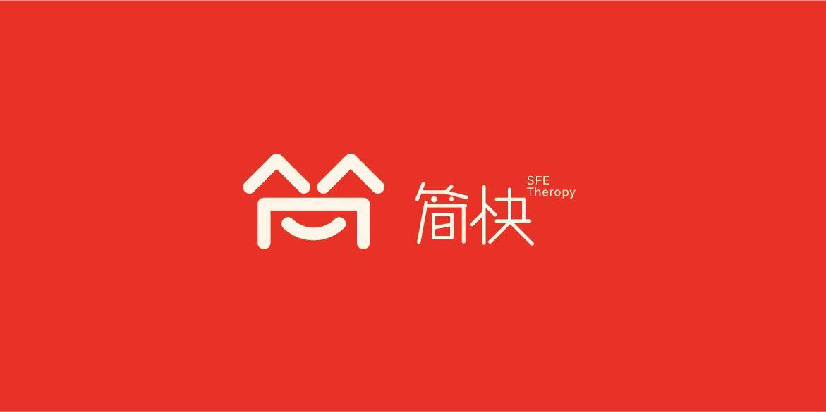 SSC设计-北京简快心理