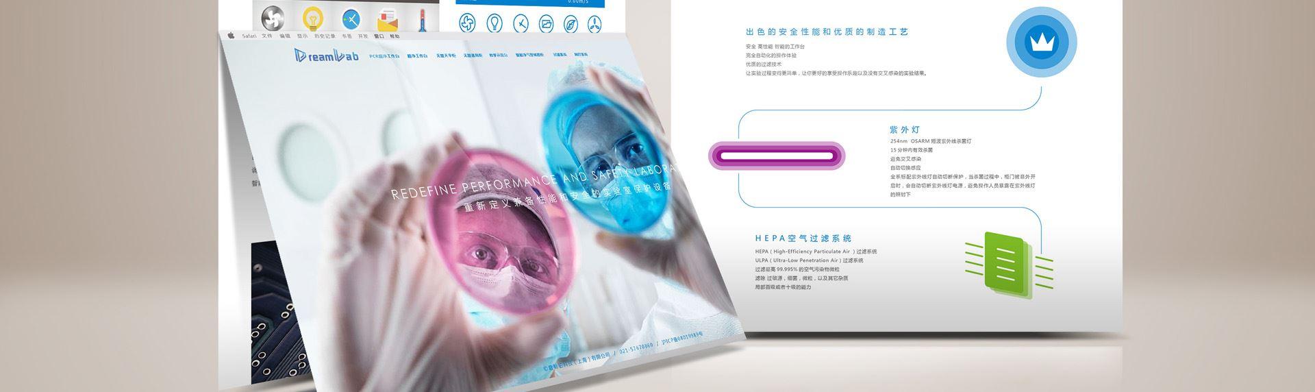 SSC设计-君勒铂网站设计