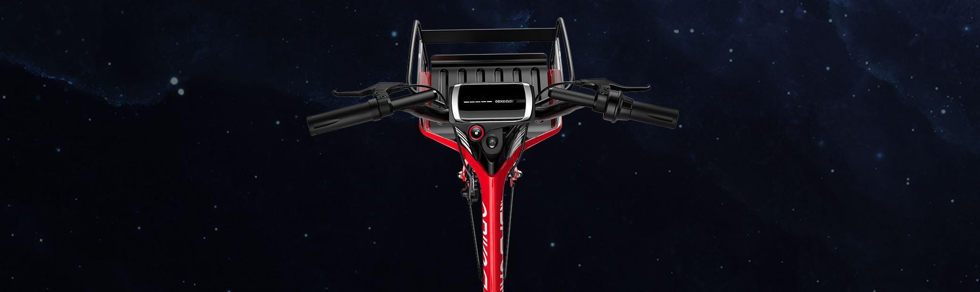 全球AU设计-OBIKEEVS动力辅助自行车