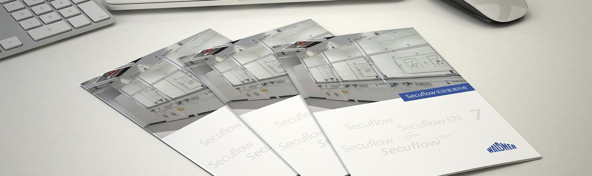 SSC设计-WALDNER画册设计