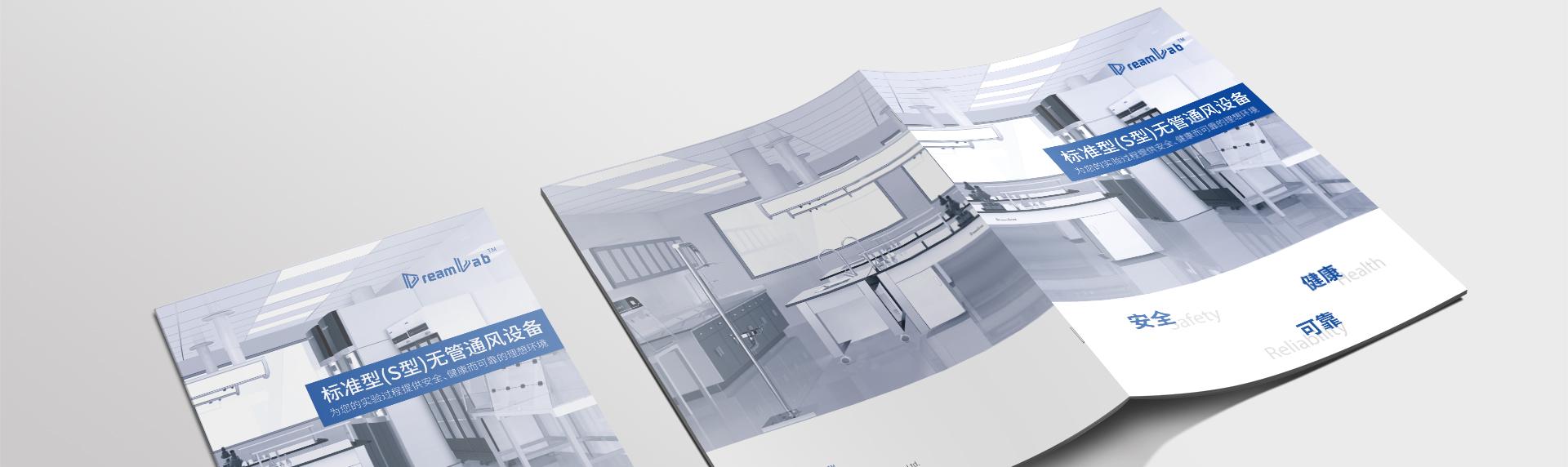 雅诗设计-君勒铂画册设计