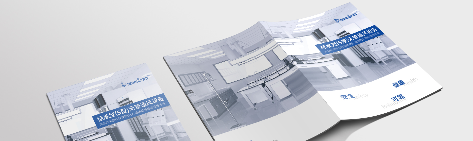 SSC设计-君勒�铂画册设计