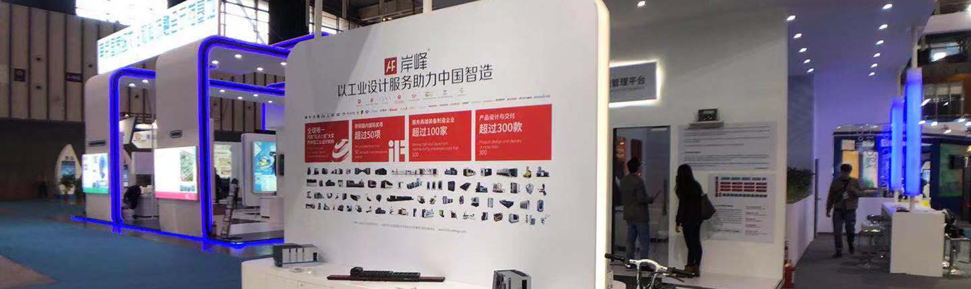 LOL资讯-中国(南京)文化科技融合成果交易会展台设计