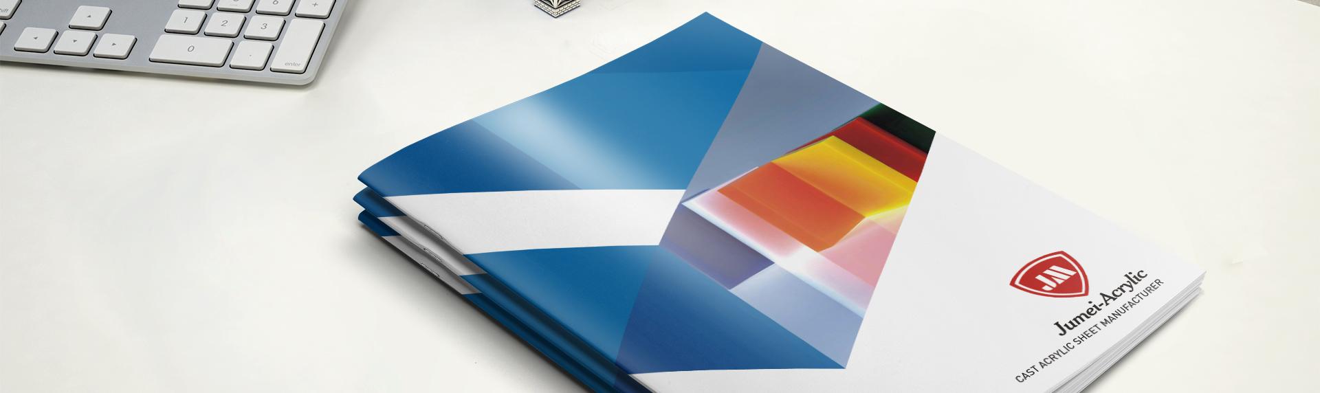 SSC设计-聚美画册设计