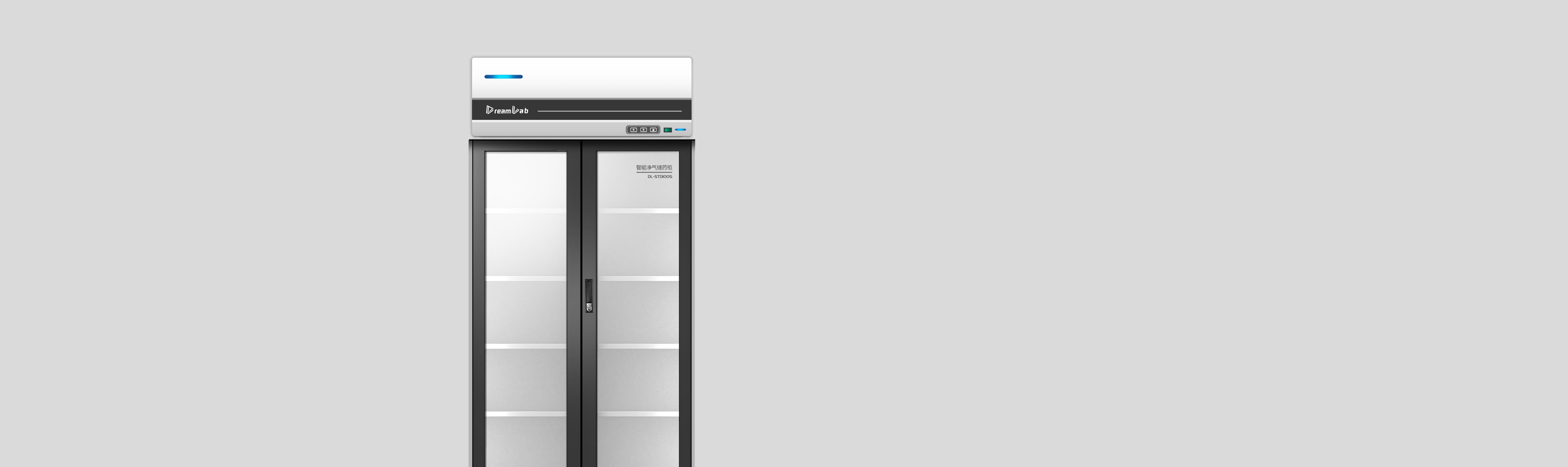 SSC设计-单门净气型储药柜