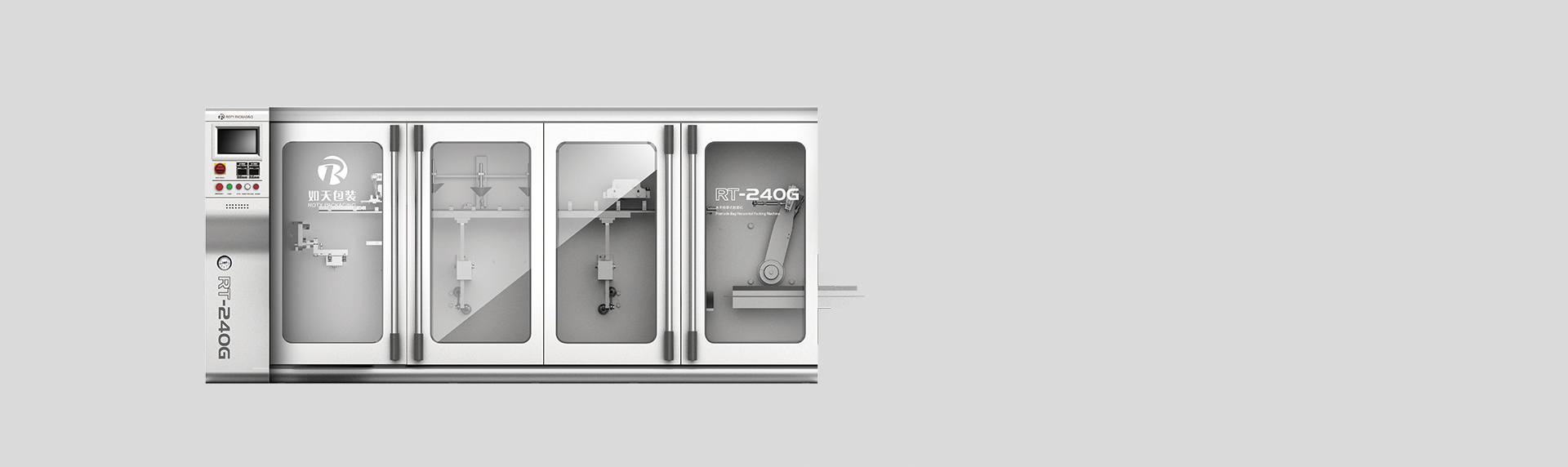 SSC设计-水平给袋式包装机